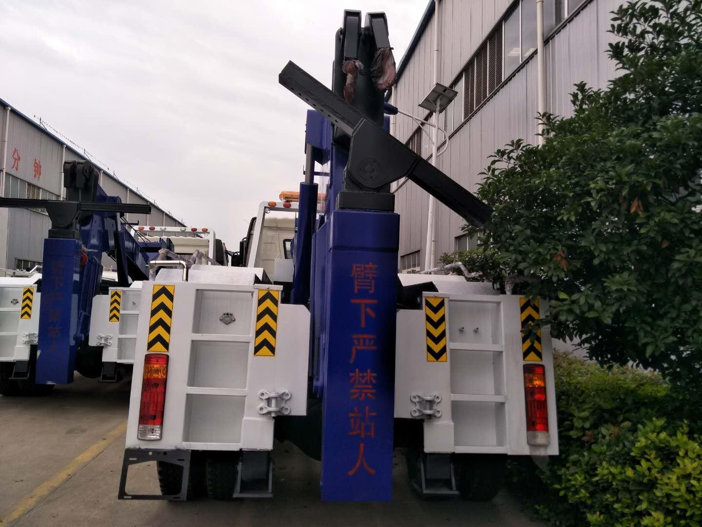 16吨解放重型托吊联体清障车