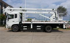 国六直臂式高空作业车生产厂家质量优服务好