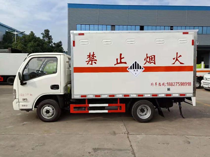 跃进小福星易燃固体运输车