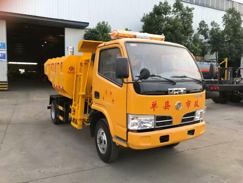 污泥运输自装卸式垃圾车