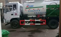 江苏宣州康机170马力泔水_潲水_餐厨垃圾车图片