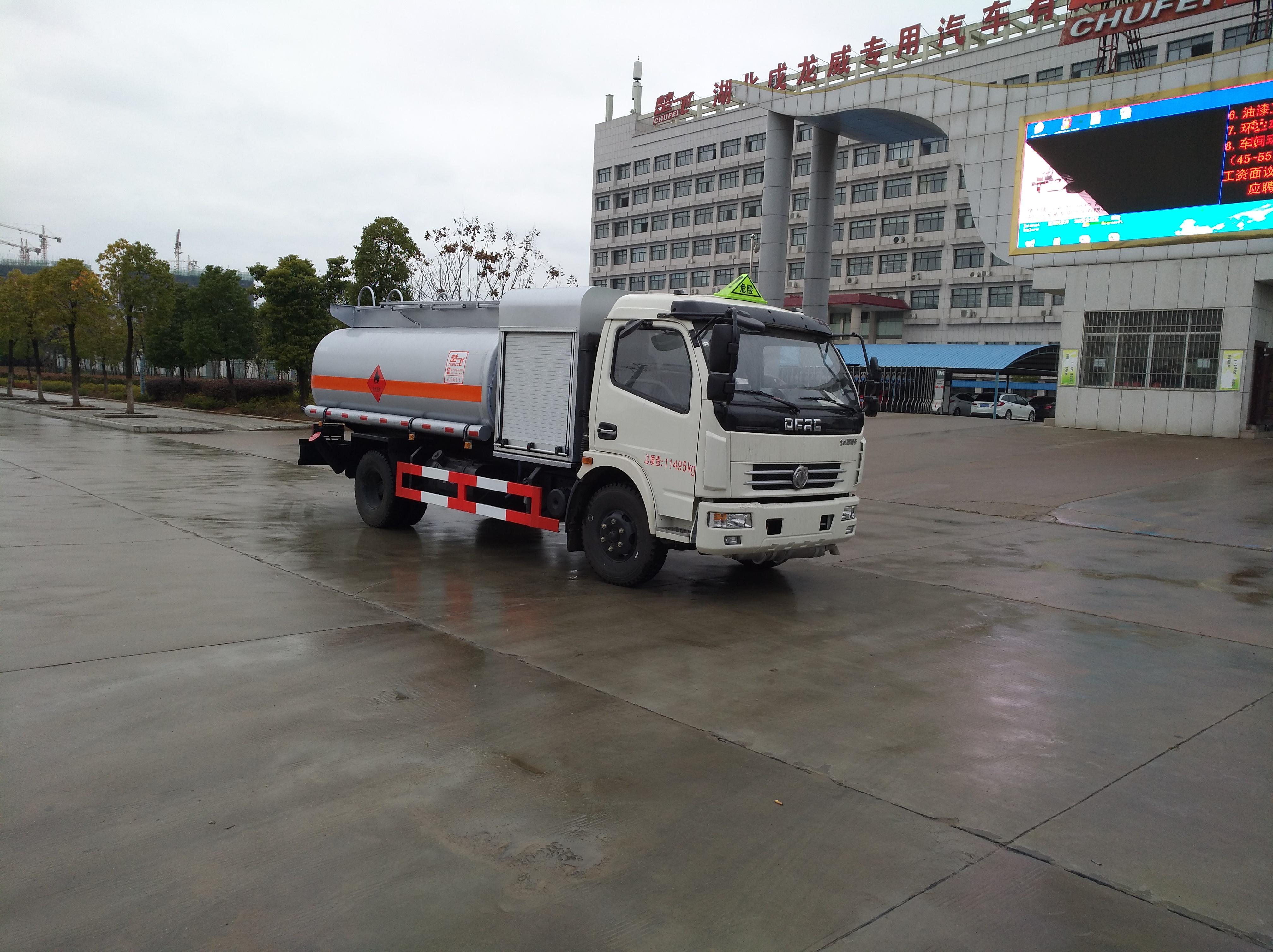 飛機加油車5噸多利卡