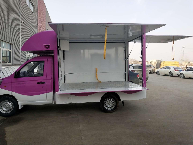 移动售货车流动餐饮车福田日常百货亭车多少钱图片