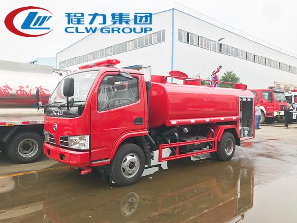 5噸消防灑水車