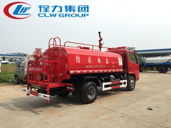 3.5吨消防洒水车