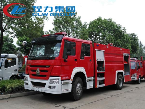 重汽8噸泡沫消防車