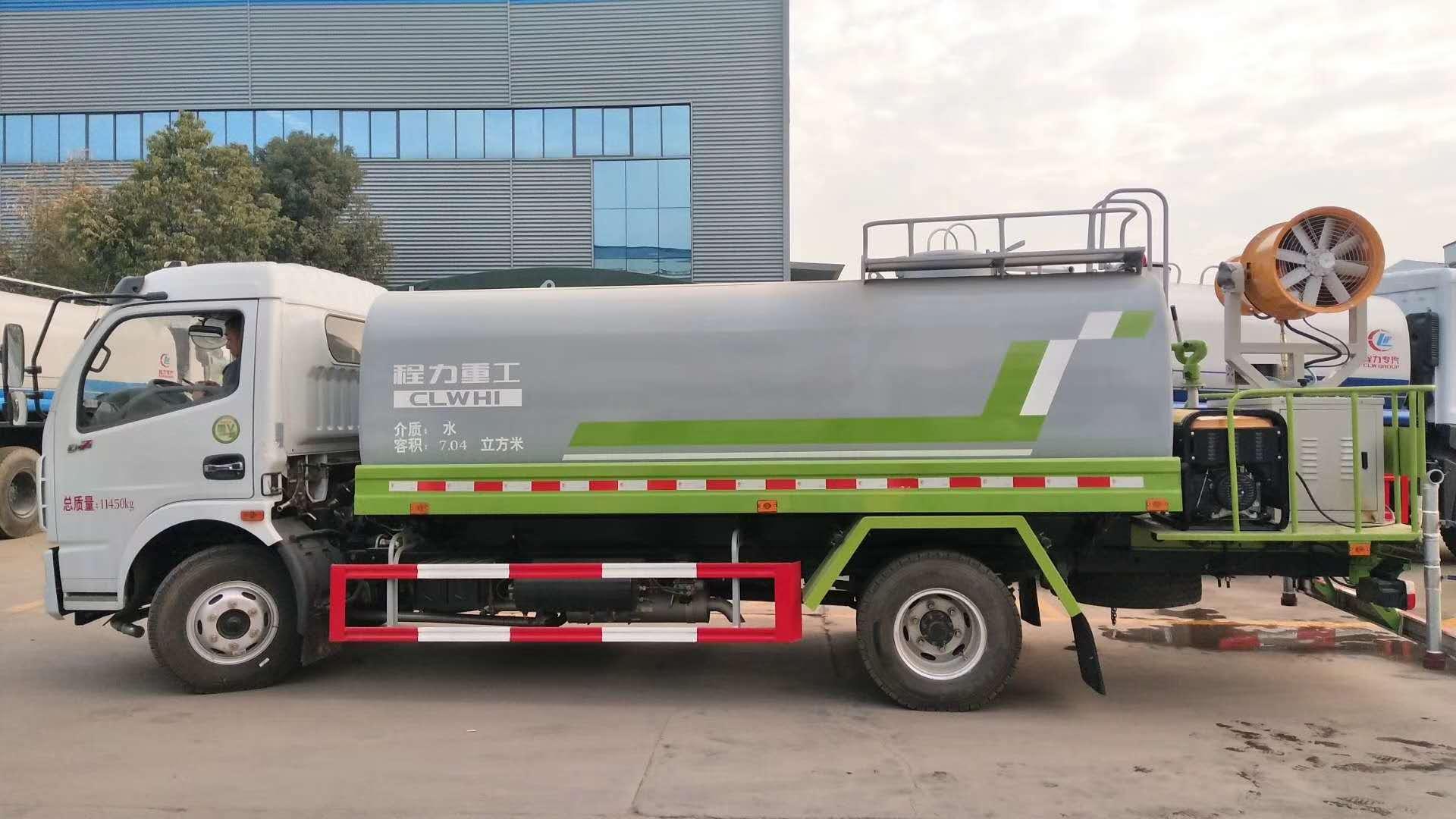 8方洒水车雾炮洒水车价格10吨供液车多少钱
