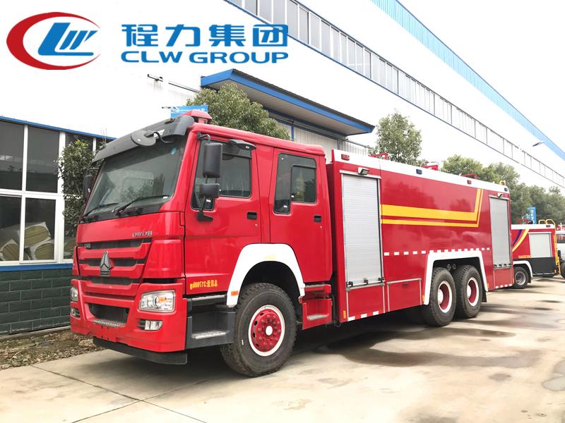 重汽16吨水罐消防车
