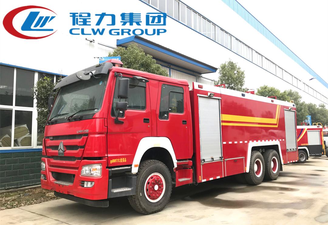 重汽16噸泡沫消防車