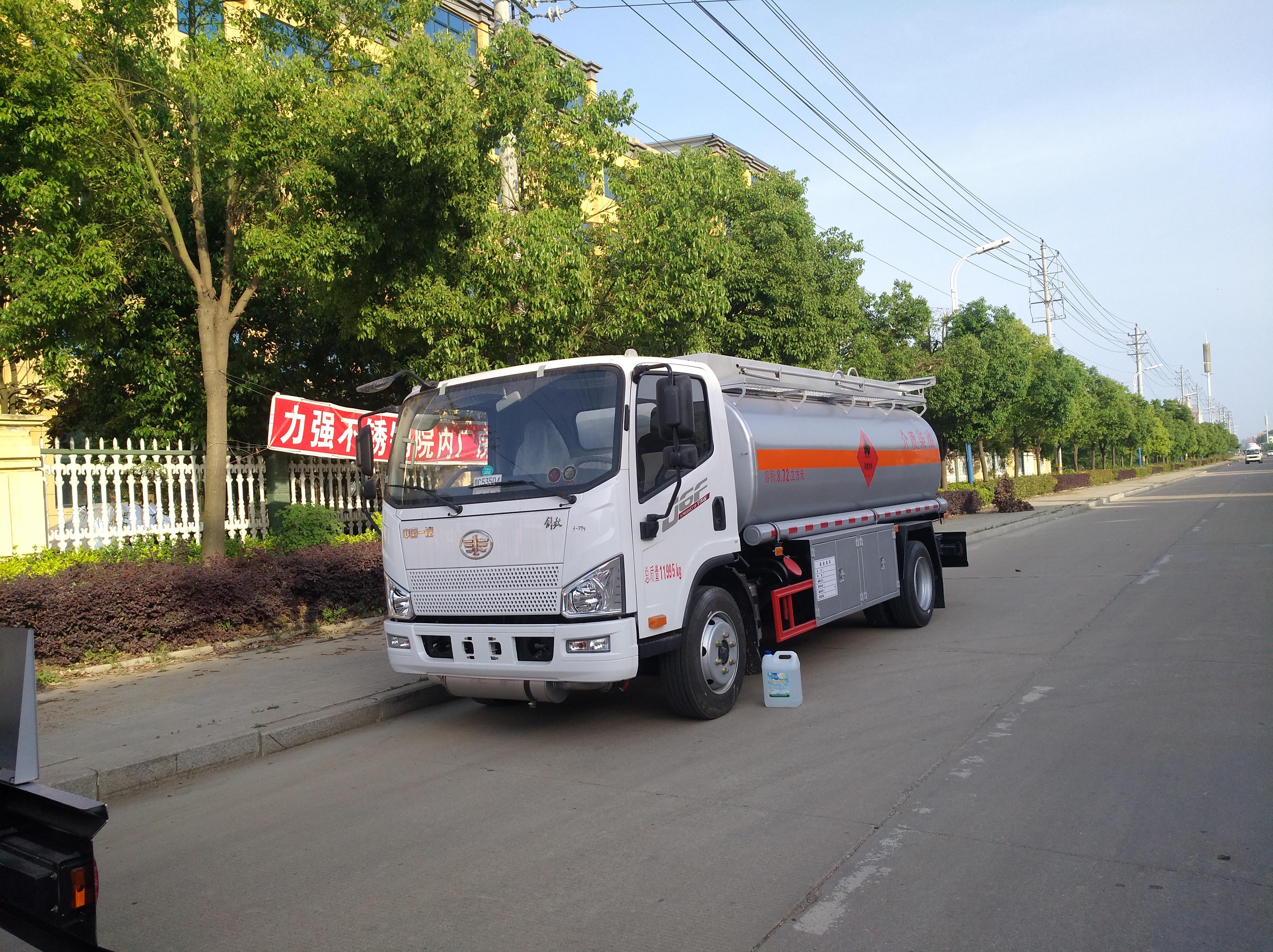 解放虎V運油車8噸(汽柴煤油)圖片