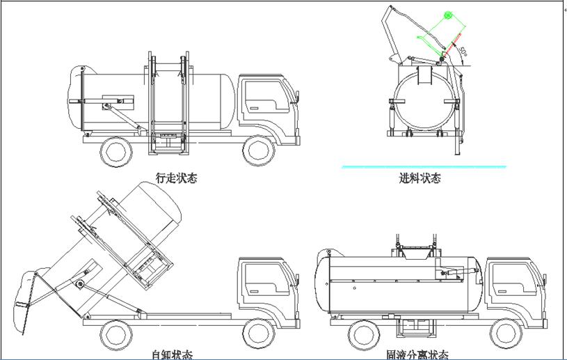 餐厨垃圾车结构图