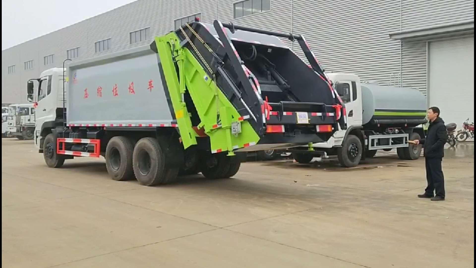 18立方压缩垃圾车,后举升遥控操作视频