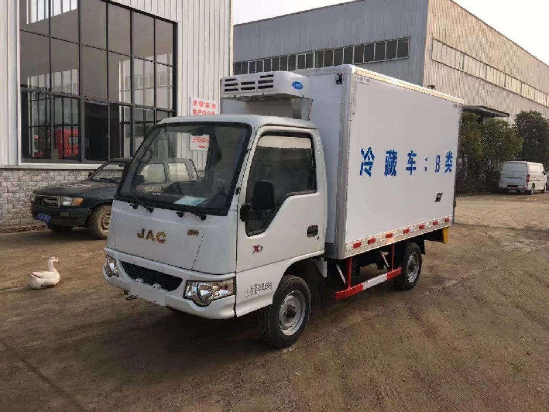 江淮小型冷藏車價格冷藏保溫車廠家直銷