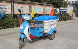 电动三轮垃圾清运车图片