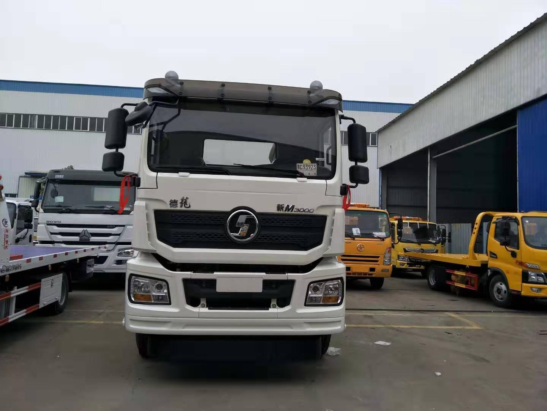 吉林市30吨-40吨陕汽德龙重型清障车厂家批发价格