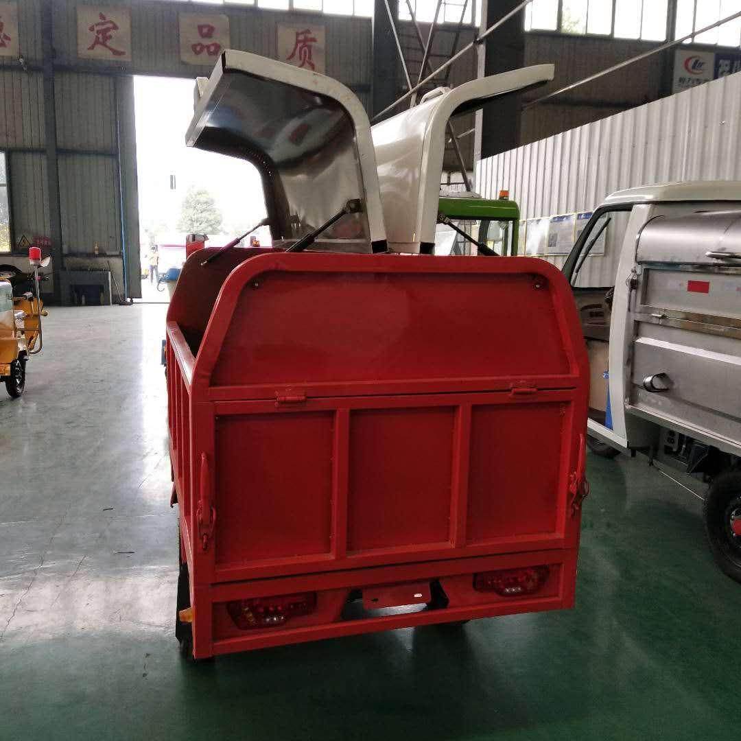 新能源电动三轮1.5米垃圾车转运车图片