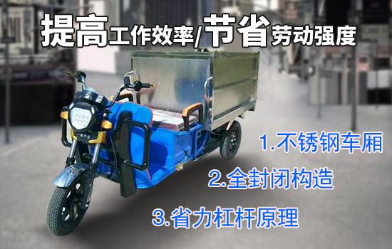 新能源1100L不锈钢环卫车图片