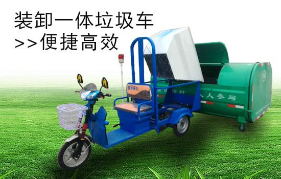 新能源装卸一体垃圾车图片