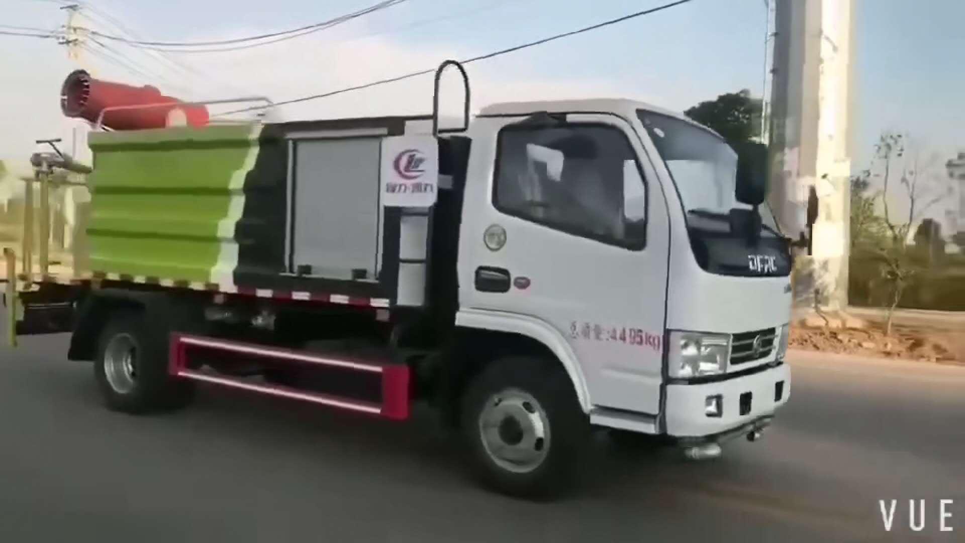 C证可以开的抑尘车——东风小多利卡蓝牌抑尘车