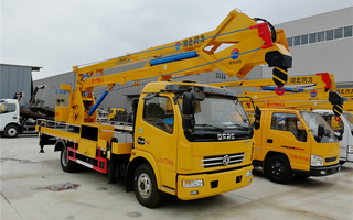 東風多利卡18米折疊臂式高空作業車廠家圖片圖片