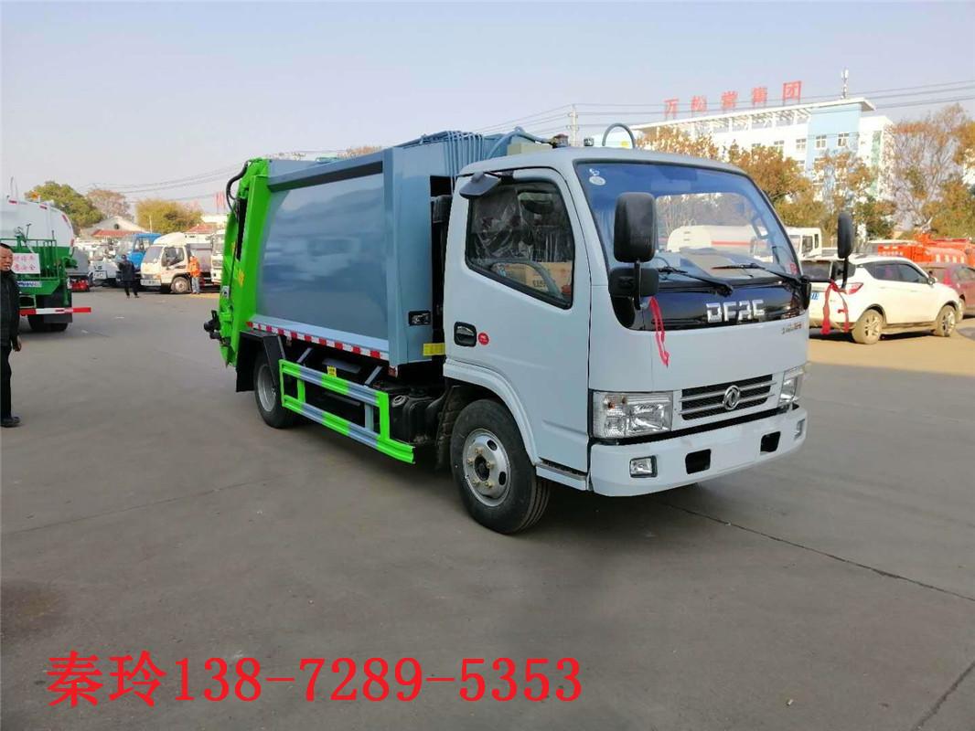 东风小多利卡(6方)压缩式垃圾车