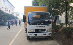 程力专汽厂家直销东风多利卡4.1米爆破器材运输车图片