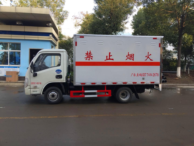 跃进小福星火工品专用运输车