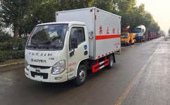 跃进小福星火工品专用运输车报价图片视频图片