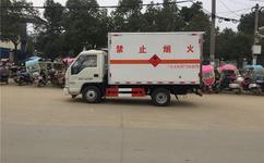 2019年福田小卡爆破器材运输车厂家直销售后不用担心