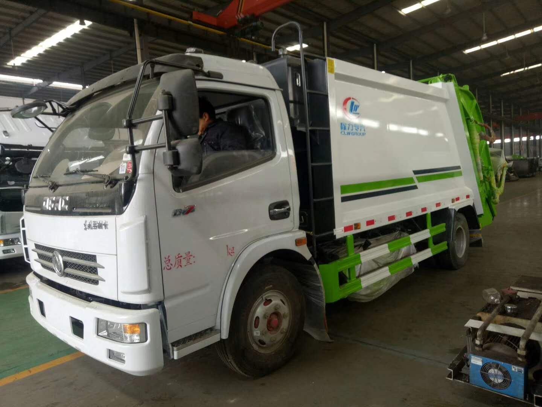 8方壓縮垃圾車生產廠家價格