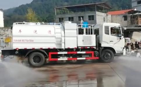 路面清洗车试车视屏视频