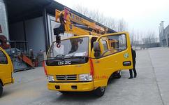 广州东风12米高空作业车价格 配置 图片 厂家