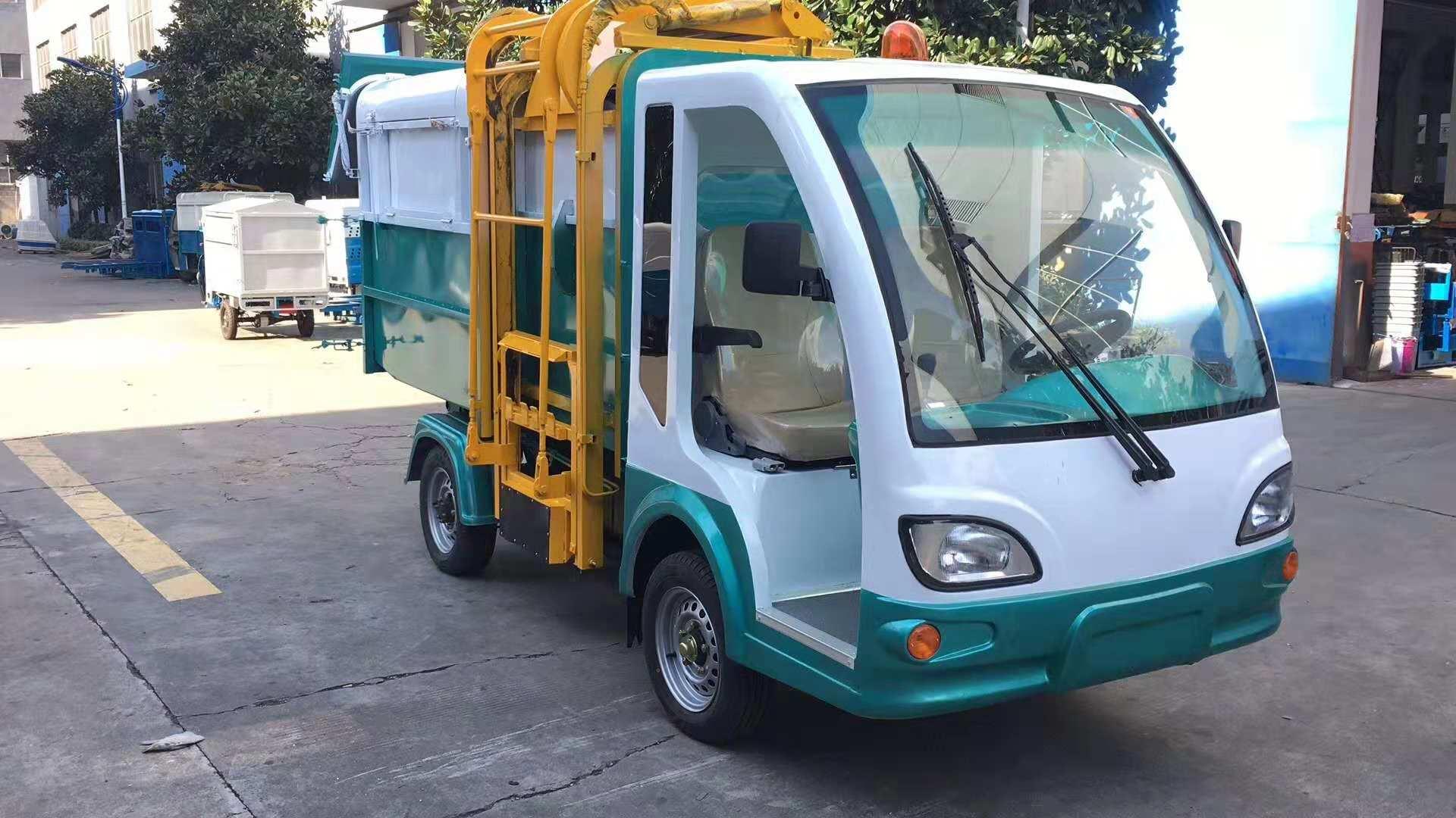 新能源电动垃圾车