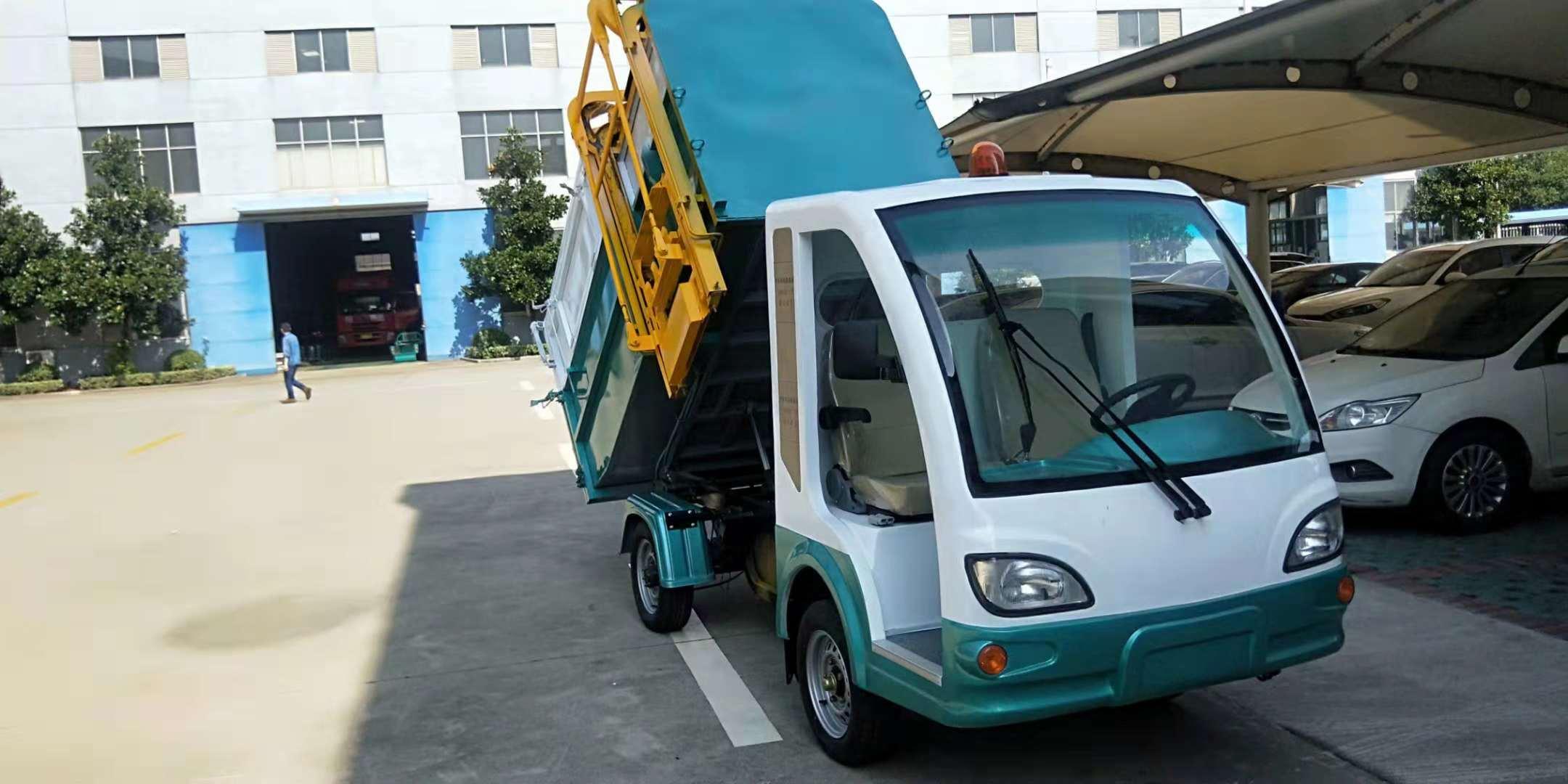 小型电动垃圾车图片