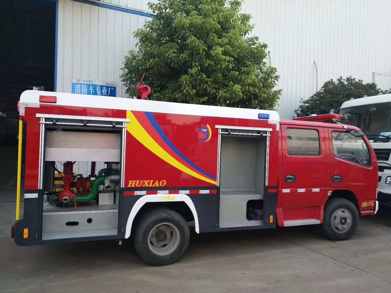 東風凱普特2.5噸消防車圖片