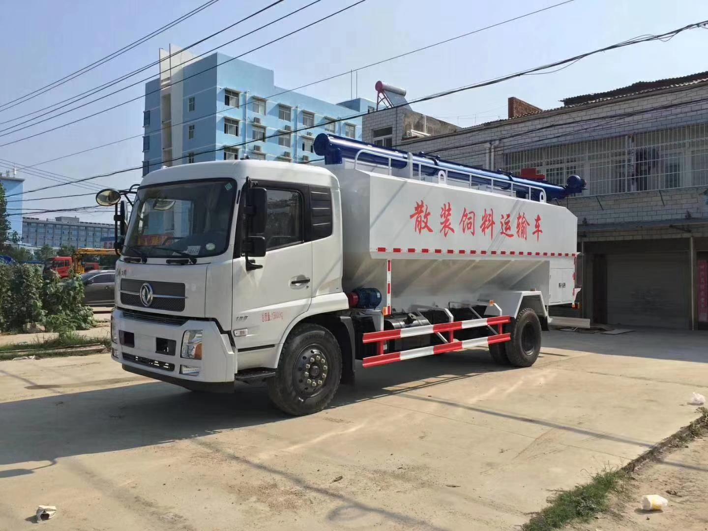 20方(10吨)电动散装饲料运输车图片