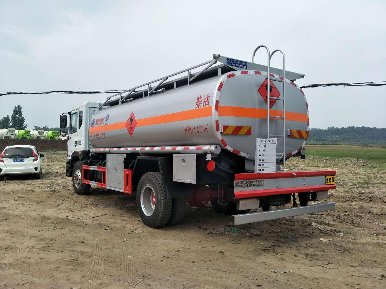 AG捕鱼王3d威牌10吨加油车