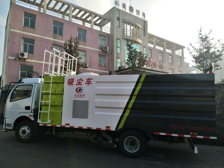 东风大多利卡8方吸尘车重金属冶炼厂路面作业视频