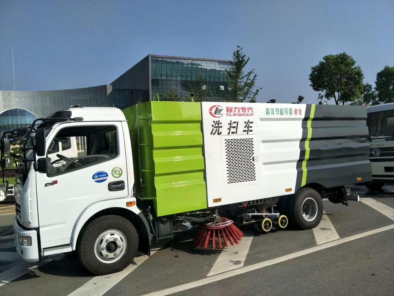 东风大多利卡8方洗扫车在水泥搅拌站作业效果视频