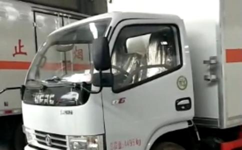 危险品箱式车厂家直销价格实惠视频