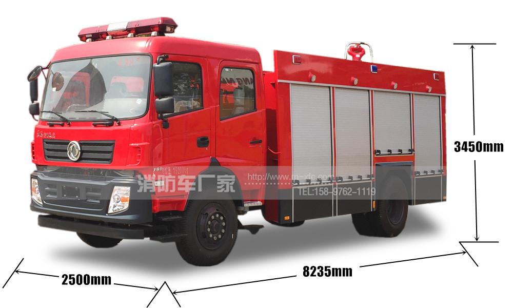 国五153消防车