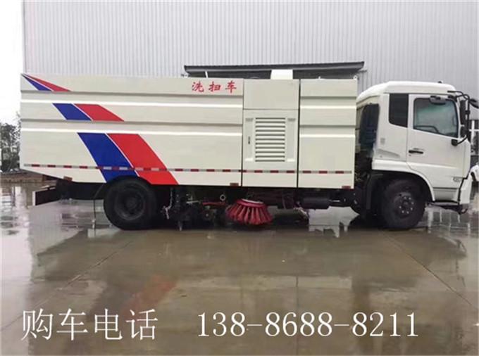东风天锦洗扫车1.0
