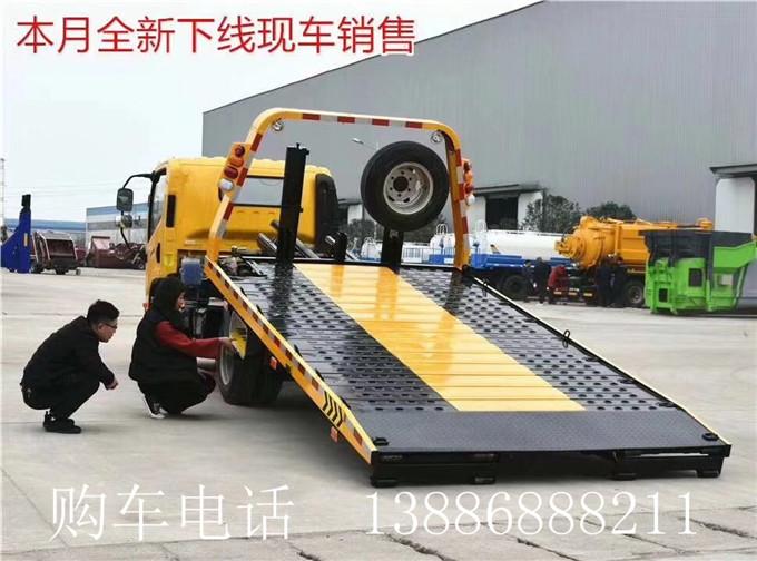 江淮骏铃V5一拖二蓝牌清障车2.. (4)