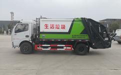 东风多利卡8方双向压缩式垃圾车