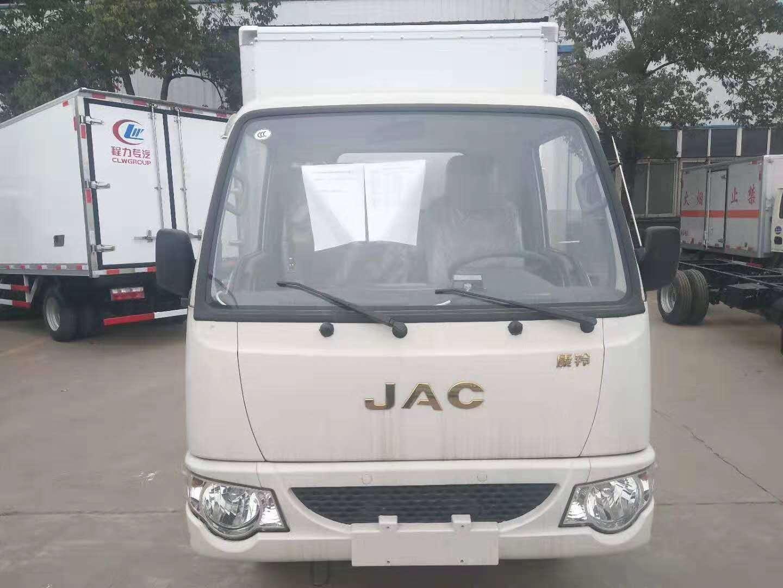 江准康玲3.1米冷藏车