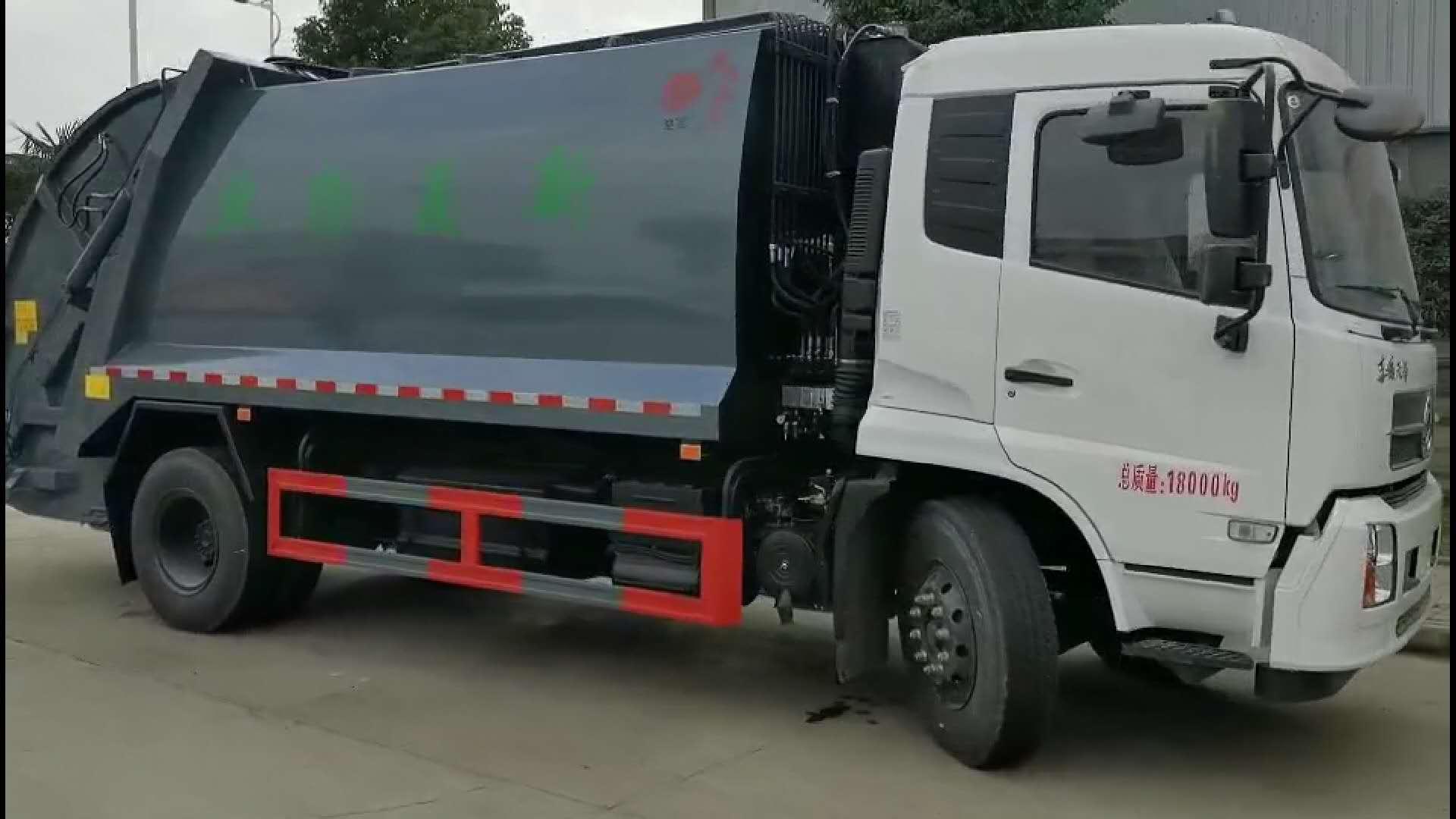 东风天锦14方压缩垃圾车180马力