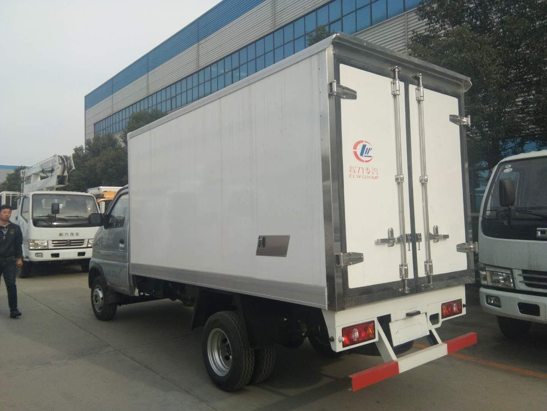 长安厢式冷藏车厢长3.2米