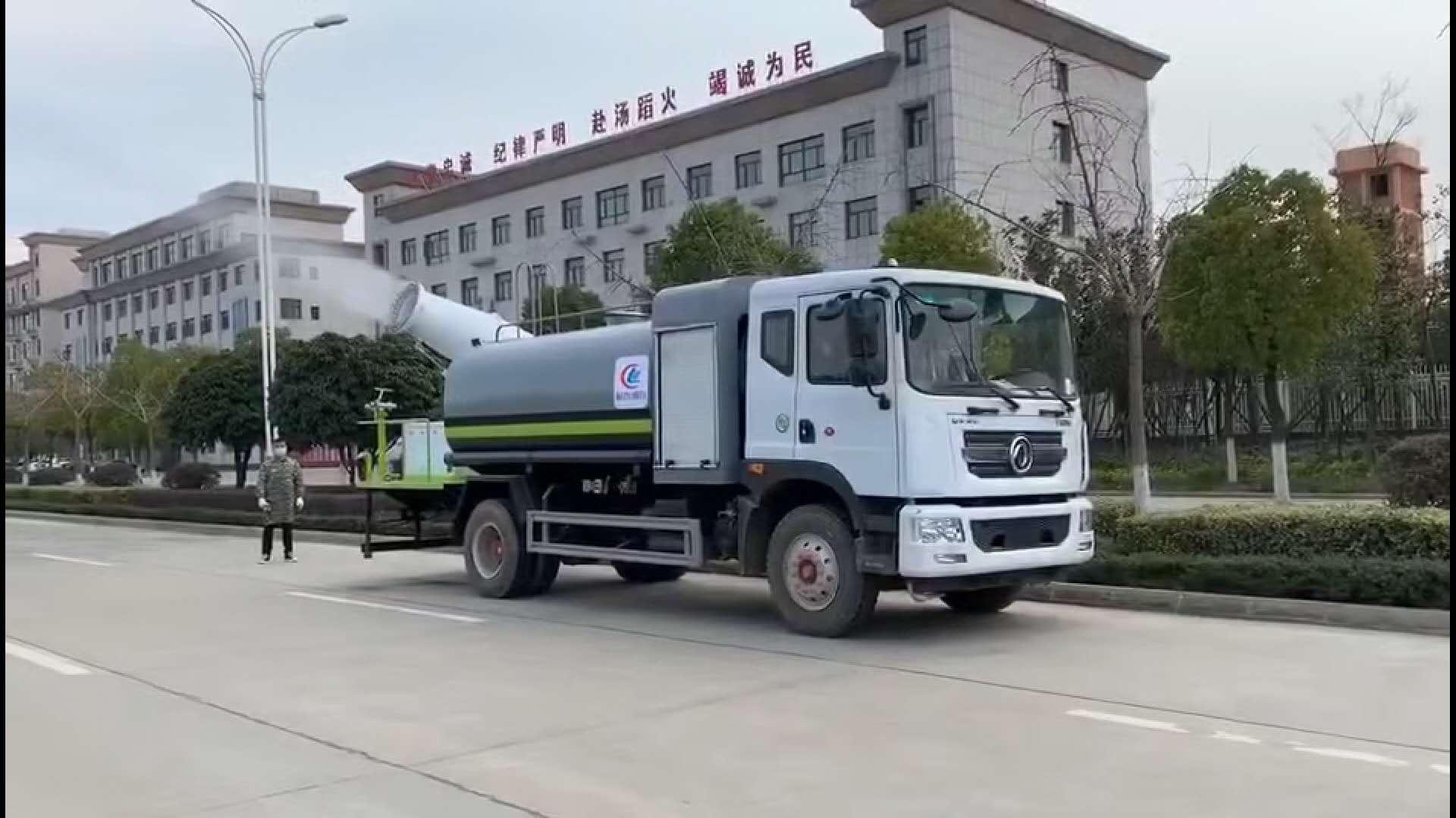 国五东风D9多功能12方抑尘车