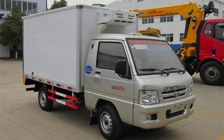 福田驭菱2.6米蓝牌冷藏车图片