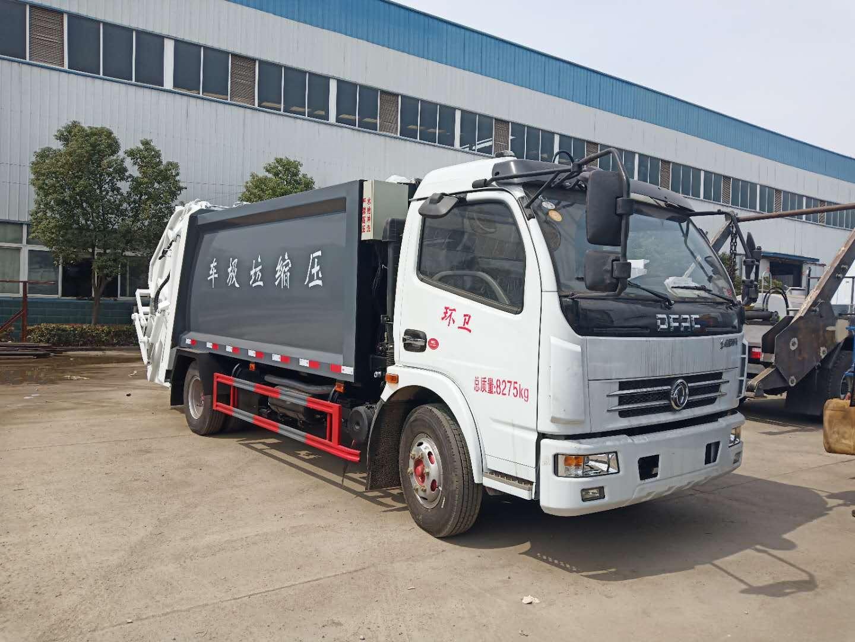 东风大多利卡8吨压缩式垃圾车最低多少钱一台